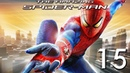 Прохождение The Amazing Spider-Man - 15я часть ФИНАЛ