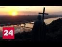 В Почаевской лавре призвали верующих встать на защиту монастыря - Россия 24