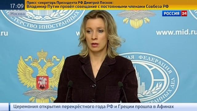 Новости на Россия 24 • Москва запросила у Вашингтона данные о смерти Лесина
