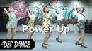 Red Velvet 레드벨벳 Power Up 파워업 댄스학원 No 1 KPOP DANCE COVER 데프수강생 월말평가 가수오디션 d