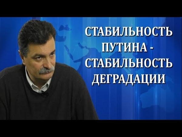 Новое Интервью 13.04 2018! Юрий Болдырев рассказал как КПРФ Кинул ПДС НПСР
