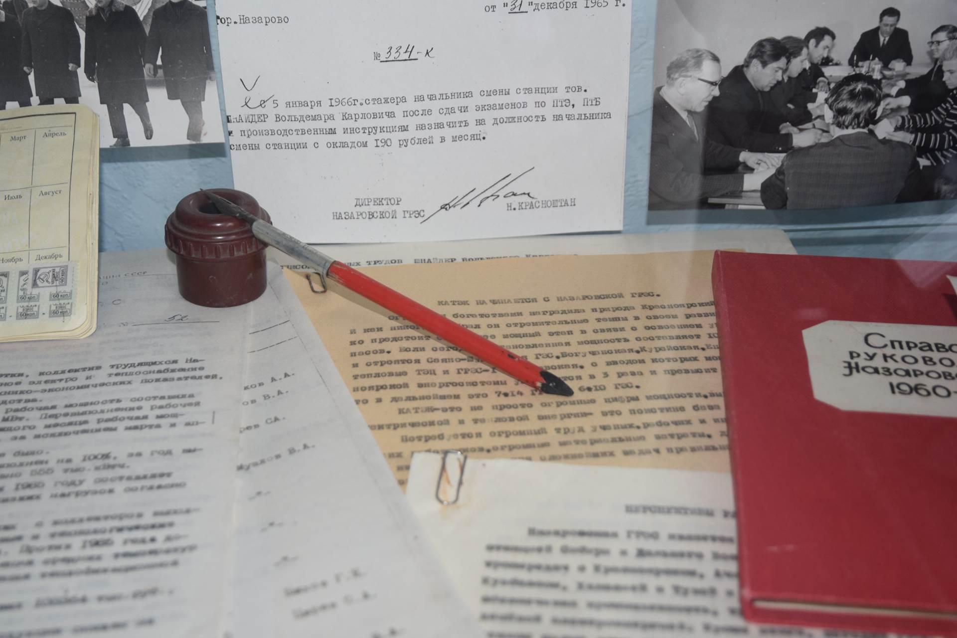 Перьевая советская ручка: от клякс до каллиграфии