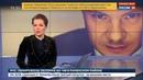 Новости на Россия 24 Бывший депутат единоросс сломал челюсть DJ Smash