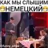 Prikoly on Instagram ПОДПИШИСЬ➡️ @ Ставь❤️ вайнвидео вайны смешныевайны юморной прикол стендап новостиюмор юморtv телевиде