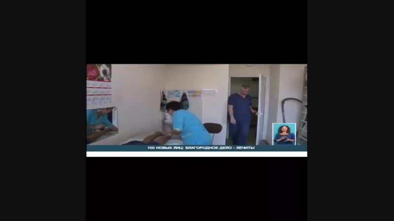 История лучшего травматолога-ортопеда из Костаная
