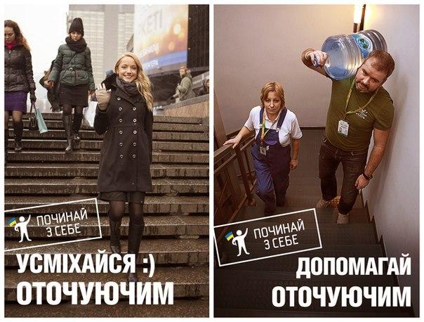 Будуймо культурну Україну