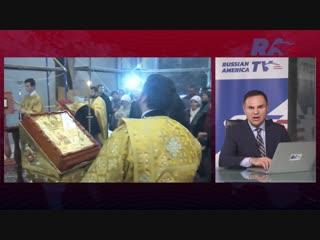 Украинско-вселенский раскол, проворовавшиеся монашки в Америке и узники религиозных убеждений в России