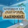 Баня. Хамам. Термы. Сауна. Spa | Пермь