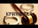 В Барнауле девочка воровка использовала хомячка как наживку