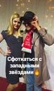 Павел Кочетов фотография #50
