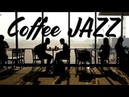 SMOOTH COFFEE JAZZ Relaxing PIANO Instrumental JAZZ For Study Work Relaxing