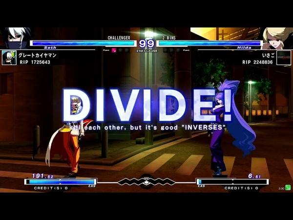 7 14 UNIST Club Sega Shinjuku OVER THE WORLD successively B