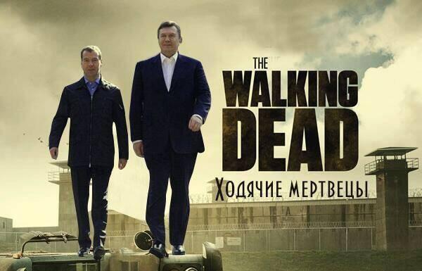 В Приднестровье власть срывала выборы президента Украины, - посол - Цензор.НЕТ 6241