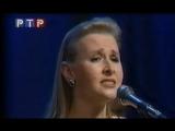 Счастливый жребий - Песни нашего века (Галина Хомчик), автор - Б. Окуджава 1999