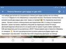Отзывы о пленке Винилит для пруда от geo m52 клеим на растворитель ГОСТ 646