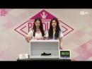 PRODUCE48 48스페셜 히든박스 미션ㅣ김민서HOW vs 김민주얼반웍스 180615 EP.0~1