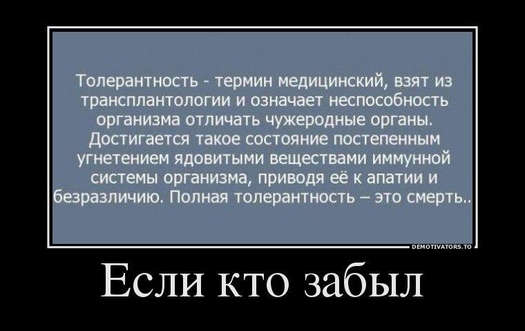 Узнал, знакомства в москве бесплатно с фото и телефоном в украине наконец