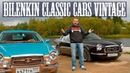 Ретро-кар на базе BMW 335i и BMW 330d Coupe. Bilenkin Classic Cars Vintage ЧУДОТЕХНИКИ №11