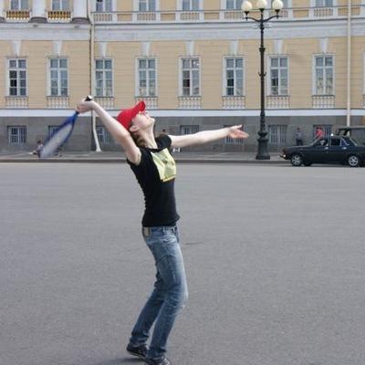 Анна Присовская, 17 февраля , Арти, id165621058
