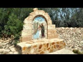 Йарданит. Или где крестили Иисуса Христа?