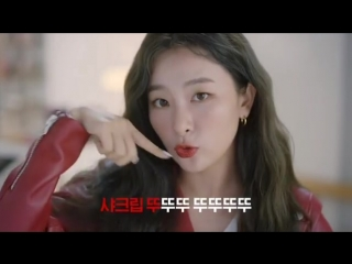 Коллаборация ETUDE HOUSE X RED VELVET Glossy Lip Lacquer in Extra Shine Texture with Vivid Color