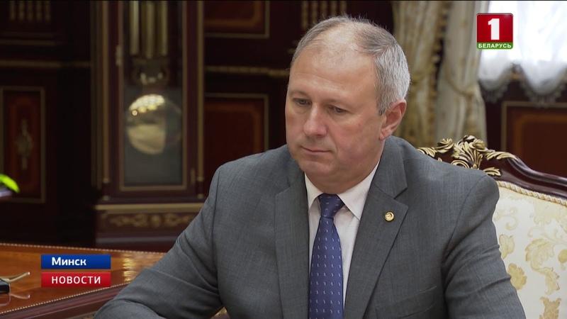Премьер-министр представил Президенту проект программы деятельности правительства до 2020 года