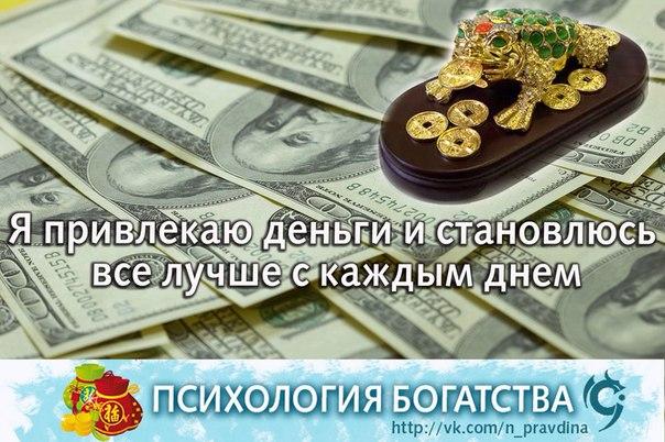 Чтобы деньги приходили в домашних условиях