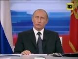 Враньё Путина про пенсию