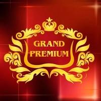 «GRAND PREMIUM