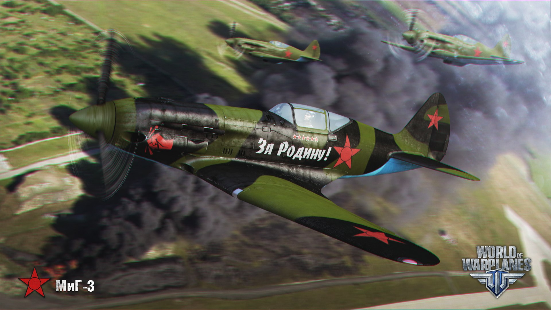 рисунок МиГ-3 World Of Warplanes