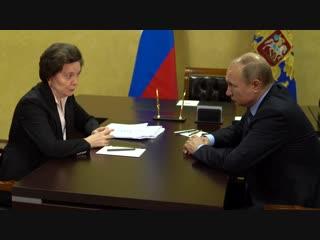 Наталья Комарова и Владимир Путин