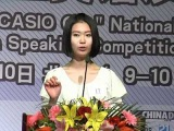 what do Chinese student do in high school? English speech! How is pronunciation!