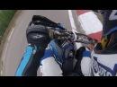 Картодром Лидер 15 мая 2016, 1-й этап ЧР по Супермото 2-й заезд (время круга 55,6 сек) SuperMotoRu