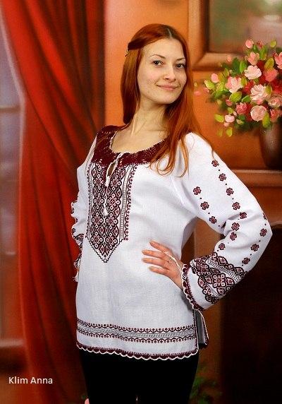 Турецкая Вышивка Блузки