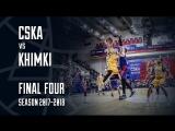 10 июня 2018 года / 19:00 (мск) / ЦСКА - Химки