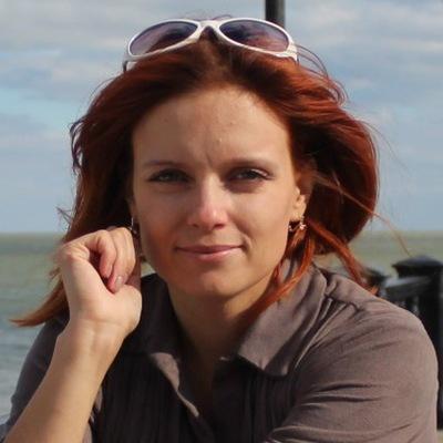 Елена Харповицкая, 1 мая , Ростов-на-Дону, id89741733