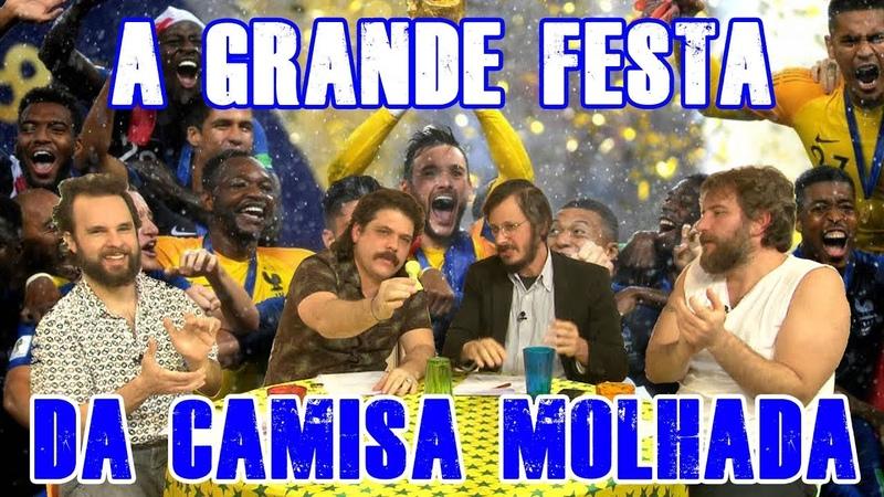 CHOQUE DE COBERTURA 177: Grande Festa da Camisa Molhada