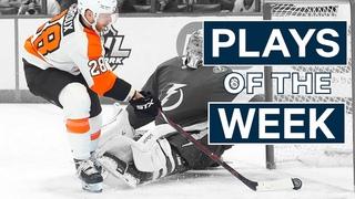 NHL Plays of The Week: Week 12 Edition - Claude Giroux Dangles Lightning