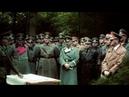 Адольф Гитлер в цвете Второй мировой войны Adolf Hitler in color The Second World War