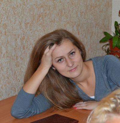 Галя Кривко, 7 октября 1994, id211849584