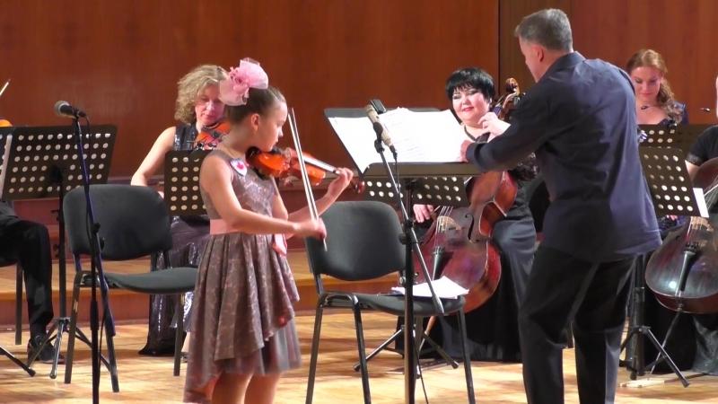 Ксения Коновалова и Камерный оркестр И.Лермана