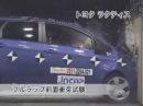 2012 Toyota RactisSubaru Trezia JNCAP Full Frontal Impact