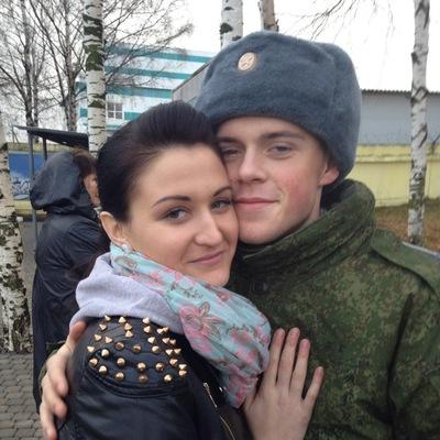 Ирина Михаллна, 7 февраля , Санкт-Петербург, id136783282
