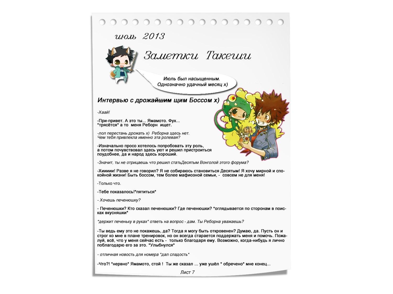 http://cs416925.vk.me/v416925934/5069/_gTiyCgMfBc.jpg