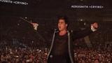 CONCORD ORCHESTRA - Crying (Aerosmith cover) Симфонические рок-хиты