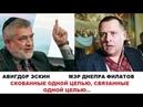 Евреи и Укрнацики поддержали Путина и Израиль Выпуск 26 видео альманаха Э Ходоса от 21 09 18 г