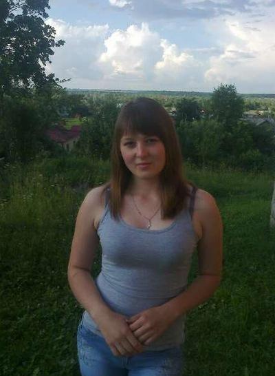 Катя Бiлейчук, 9 мая , Новокузнецк, id136092810