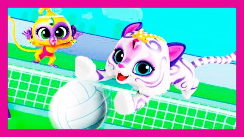 Шиммер и Шайн - Волейбол| NickJr Веселые Мультики Для Детей