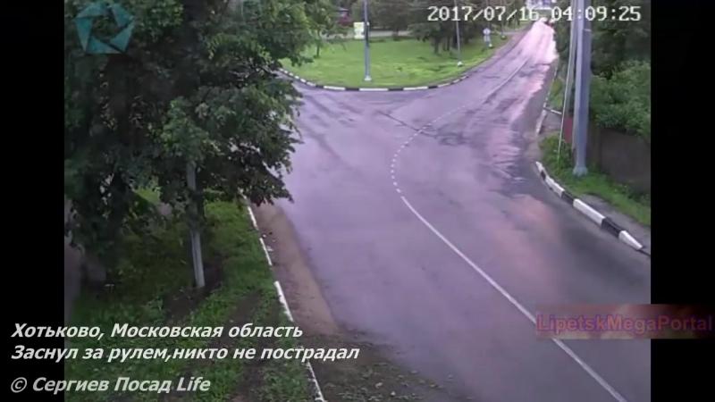 Дураки и дороги Подборка ДТП 2018 Сборник безумных водителей 167