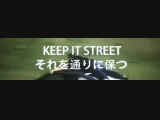 logo KEEP IT STREET それを通りに保つ